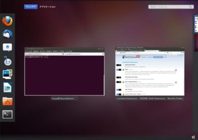 図2 今回カスタマイズしたGNOME Shellのオーバービューモード。 Ambianceテーマを適用し,デフォルトとは配色が異なる