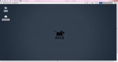 図1 Windows 7の「リモート デスクトップ接続」でXubuntu 11.10に接続しているところ