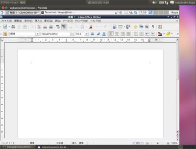 図2 Ubuntu 11.10に freerdp-x11パッケージをインストールし,接続しているところ