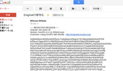 図2 例えばGPGメールに対応していない環境から見ると,このように暗号化された状態で見える
