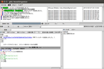 図1 日本語ファイル名も問題なく表示される