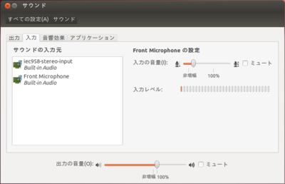 図3 挿入後。音声入力のためのサウンドカードが追加されている