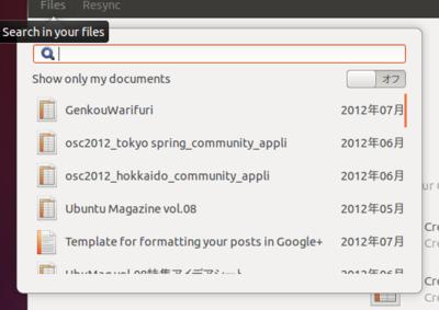図2 起動するとFilesからファイルリストを取得できる