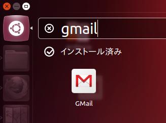 図2 GMailアクセス時に表示されるOnline Accounts