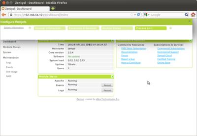 図2 Dashboardに配置するWidgetはカスタマイズ可能