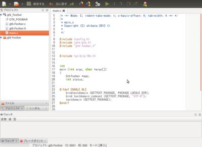 図4 プログラム開発画面