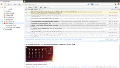 図1 Tiny Tiny RSSの画面