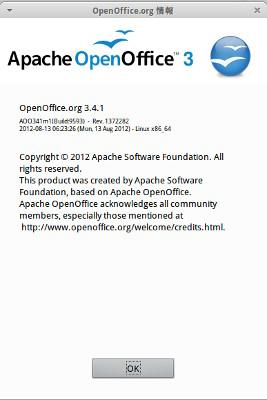 """図1 AOO 3.4.1の情報ダイアログ。よく見たら""""OpenOffice.org 3.4.1""""と書いてある"""