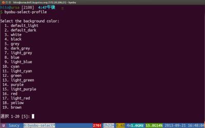 図2 byobu-select-profileによる配色変更。この例ではすでに「8」のblueを選択している