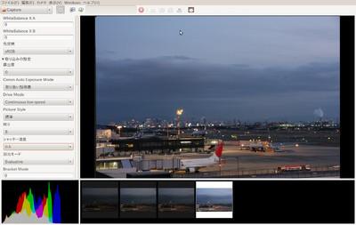 図4 左側ペインにカメラの情報が,右側ペインに画像が表示される