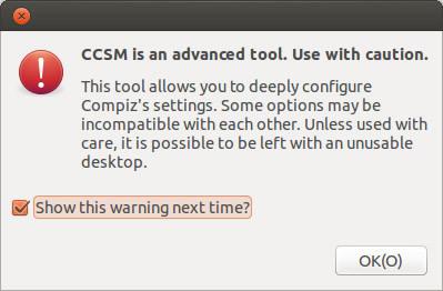 図2 CCSM起動時に表示される警告メッセージ