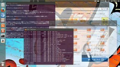 図8 透明化デスクトップでのオペレーション例。設定によってはかえって見づらくなるので,それぞれの透明度は必要に応じて要調整