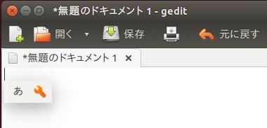 図6 これがプロパティパネルです。右のアイコンをクリックするとサブメニューが表示され,Mozcの各ツールにアクセスできます