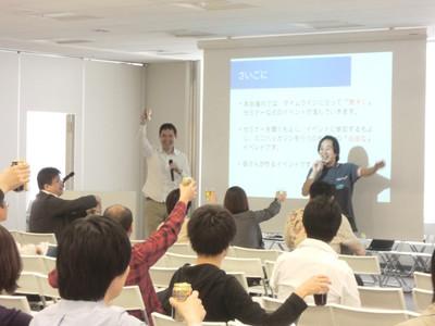 写真 Ubuntu Japanese Team様のリーダー,小林氏による「乾杯!」