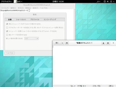 図10 GNOME 3 PPAを有効にするとGNOME端末は設定画面が大きく変わる。geditは見てのとおりヘッダーバーを採用してまったく違うものに見える