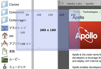 Pixel Perfectは半透明で表示されている