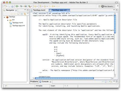 Flex Builderではアプリケーション記述ファイルが自動的に用意される