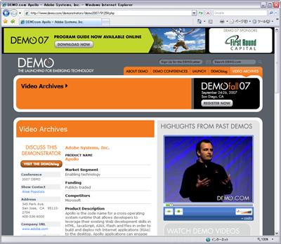 DEMO.com Apollo - Adobe Systems, Inc.