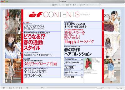 「デジタル ef」のインターフェイスはとてもシンプルに設計されている