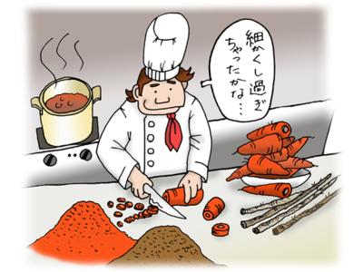 図72.1 硬い野菜は小さく切って煮込む