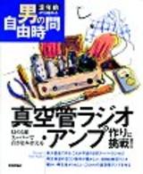 [表紙]パソコン教習1・2・3  Word 2002 文字飾り・絵・写真の使い方編