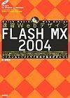 [表紙]速習Webデザイン FLASH MX 2004