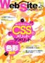 [表紙]Web Site Expert #04