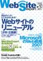 [表紙]Web Site Expert #10