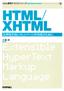 Web標準テキスト(3) HTML/XHTML