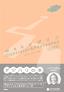 デジハリデザインスクールシリーズ『Webデザイン Illustrator & Photoshop』