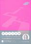 [表紙]デジハリデザインスクールシリーズ<wbr/>『Web<wbr/>デザイン FLASH』