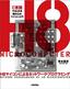 H8マイコンによるネットワーク・プログラミング 〜 C言語ではじめる組み込みマイコン入門