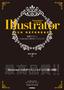 速習デザイン Illustrator 逆引きリファレンス <CS4/CS3/CS2/CS/10 対応>