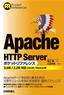 [表紙]Apache<wbr/>ポケットリファレンス
