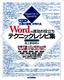 差がつく「仕事の書類」が作れる Wordの速効お役立ちテクニックレシピ集[2010/2007対応]