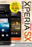 ゼロからはじめる ドコモ Xperia SX SO-05D スマートガイド