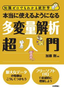 http://image.gihyo.co.jp/assets/images/cover/2013/9784774156309.jpg