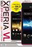 ゼロからはじめる au Xperia VL SOL21 スマートガイド
