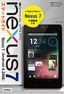 ゼロからはじめる Nexus 7 スマートガイド