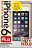 [表紙]ゼロからはじめる<br/>iPhone 6 Plus スマートガイド au<wbr/>完全対応版