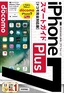 ゼロからはじめる iPhone7 Plus スマートガイド ドコモ完全対応版