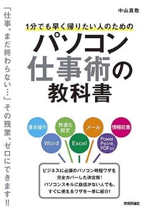 ビジネスExcel完全版 - honto電子書籍ストア