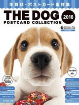 [表紙]THE DOG POSTCARD COLLECTION 2018