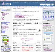 図 Geeklogの画面(標準テーマ)