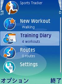NOKIA Sports Trackerの画面