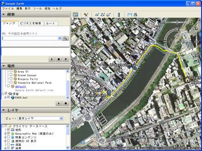 軌跡をGoogleEarth上で表示することもできる