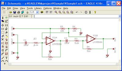 図1 Eagleの操作例