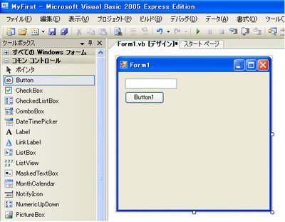 図1 画面左のツールボックスから部品を画面右のフォーム(Form1)にドラグ&ドロップすれば画面が作成できる