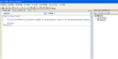 図2 フォームのボタンをダブルクリックするだけでプログラムコードが自動的に作成できる