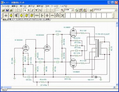 図3 本書で設計する6BQ5ppアンプ